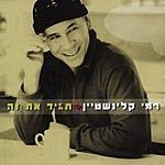 Rami Kleinstein Say It (Tagid Et Zeh)