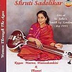 Shruti Sadolikar Women Through The Ages Series