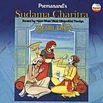 Ashit Desai Sudama Charitra