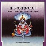 Kishori Amonkar Vishnu Sahasranamavali Vol.2 (Parental Advisory)