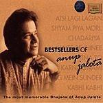 Anup Jalota Bestsellers Of Anup Jalota