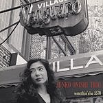 Junko Onishi Junko Onishi Live At The Village Vanguard