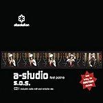 A-Studio S.O.S. (2-Track Single)