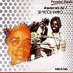Sir Victor Uwaifo Greatest Hits, Vol.1