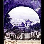 Kitaro Live In Hong Kong
