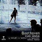 Mikhail Pletnev Piano Sonatas: No.14 'Moonlight'/No.21 'Waldstein'/No.23 'Appassionata'