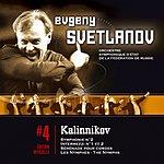 Evgeny Svetlanov Symphonie No.2/Intermezzi Nos. 1 & 2/Sérénade Pour Cordes/Les Nymphes