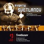 Evgeny Svetlanov Symphonie No.1, Op.13/Le Sorbier Rouge