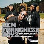 Dem Franchize Boyz Lean Wit It, Rock Wit It (Exemen Master Mix) (Single)
