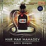 J.S.R. Madhukar Har Har Mahadev Dhuni