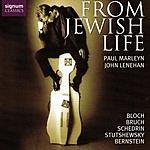 Paul Marleyn From Jewish Life