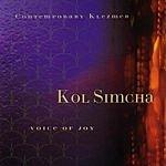Kol Simcha Voice Of Joy