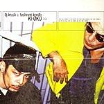 DJ Krush Ki-Oku