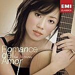 Xuefei Yang Romance De Amor (International Version)