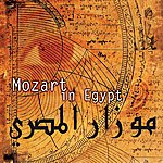 Milen Natchev Mozart L'Egyptien