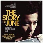 Edmond Leung Story Of June