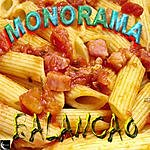 Monorama Balancao (Single)