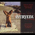 Cyril Morin Ayurveda - Art Of Being: Original Motion Picture Soundtrack