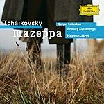 Pyotr Ilyich Tchaikovsky Mazeppa (Opera In Three Acts)