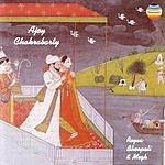 Ajoy Chakrabarty Bhupali & Megh Live At QEH 1993