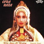 Ofra Haza Fifty Gates Of Wisdom