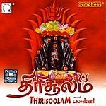 L.R.Easwari Thirisoolam