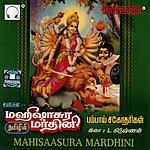 Bombay Sisters Mahisaasura Mardhini