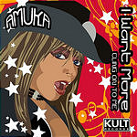 Amuka I Want More (Cling On To Me) (Extended Mixes) (Maxi-Single)