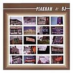 Piakhan Queen City/Magnet School (Maxi-Single)