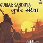 Praful Dave Gurjar Sandhya