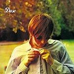 Daso Go Upstairs (Maxi-Single)
