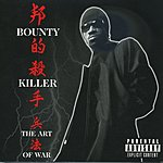 Bounty Killer Ghetto Dictionary: The Art Of War