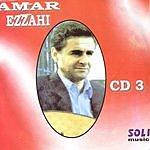 Amar Ezzahi Amar Ezzahi CD3