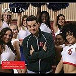 Matt Willis Hey Kid (3-Track Maxi-Single)