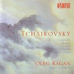 Oleg Kagan Complete Works For Violin And Piano