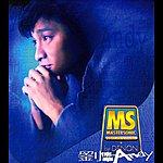 Andy Lau Denon Mastersonic: Andy Lau