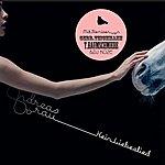 Andreas Dorau Kein Liebeslied (5-Track Maxi-Single)