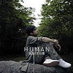 Leo Ku Human