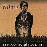 Kitaro Heaven & Earth: Original Soundtrack