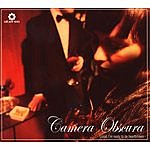 Camera Obscura Lloyd, I'm Ready To Be Heartbroken (3-Track Maxi-Single)