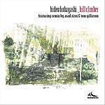 Hideo Kobayashi Hill Climber (Single)
