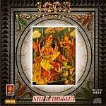 Nishantala Surya Prakash Rao 1008 Vibrations Of The Almighty Sri Lalitha