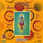 Nishantala Surya Prakash Rao 1008 Vibrations Of The Almighty Sri Ram
