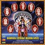 Nishantala Surya Prakash Rao Dashavatara Stothram & Narayana Gayatri Sacred Sanskrit Recital