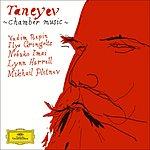 Mikhail Pletnev Chamber Music