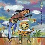 Takashi Hirayasu Utoashibi: Okinawa Best Acoustic Selection