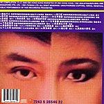Roman Tam Emi Jing Xuan Wang: She Diao Yin Xiong Zhuan
