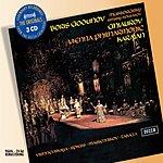 Nicolai Ghiaurov Boris Godunov (Rimsky-Korsakov Edition)