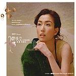 Sammi Cheng Beautiful Misunderstanding