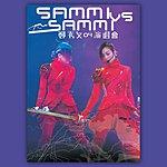 Sammi Cheng Sammi Vs Sammi 04 Concert CD